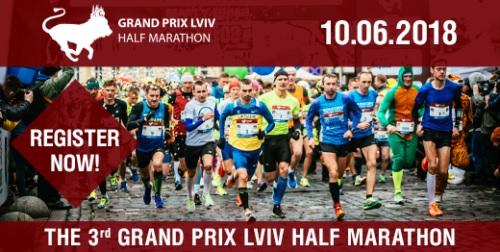 0tretii-grand-prix-lviv-half-marathon-2018.jpg (73.97 Kb)