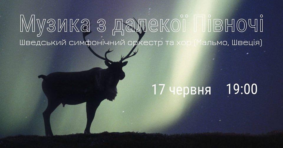 4vihidni-u-lvovi_-afisha-podii-na-16-ta-17-chervnya-2018-roku.jpg (93.95 Kb)