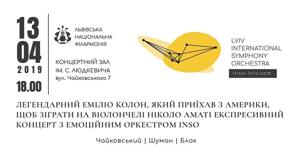 53593437_2096291247083379_296367747892260_n.jpg (45.17 Kb)