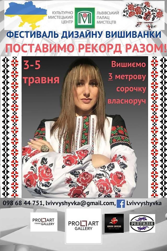 567389_26623036865592_46080798693963892_n.jpg (116.04 Kb)