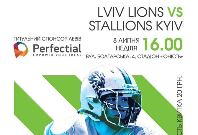 amerikanskii-futbol_-lions-vs-stallions.jpg (77.17 Kb)