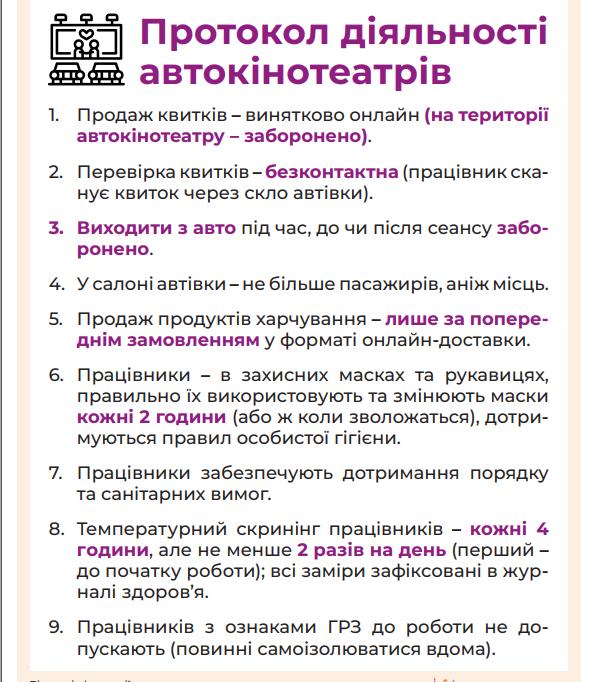 avtokinoteatri.png (125.58 Kb)