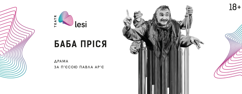 baba_prisya.jpg (146.95 Kb)