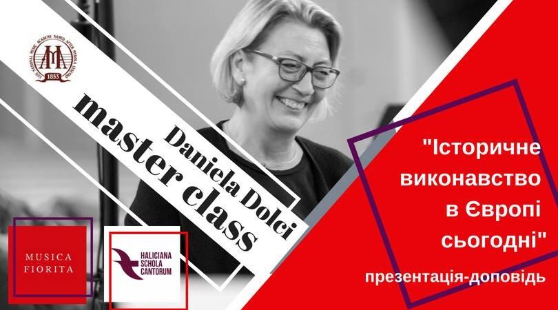 daniela-dolchi-lekciya-dlya-muzikantiv-ta-muzikoznavciv.jpg (95.88 Kb)