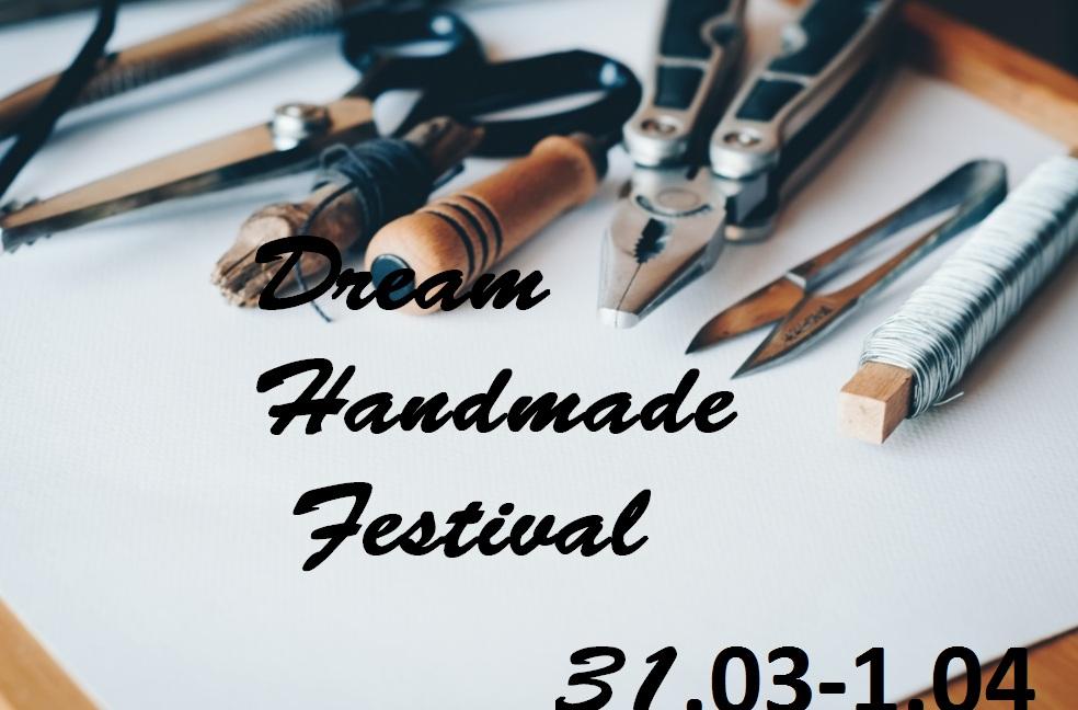 dream_handmade_festival.jpg (143.3 Kb)