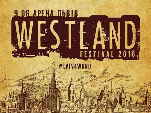 festival-elektronnoi-muziki-westland.jpg (144. Kb)