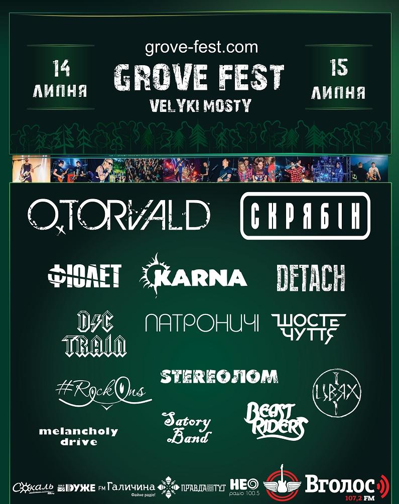 festival-grove-fest.jpg (237.28 Kb)