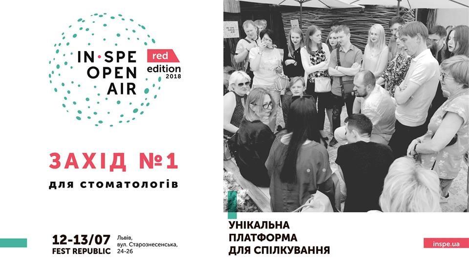 festival-stomatologii-inspe-open-air-2018_-programa-zahodu.jpg (125.12 Kb)