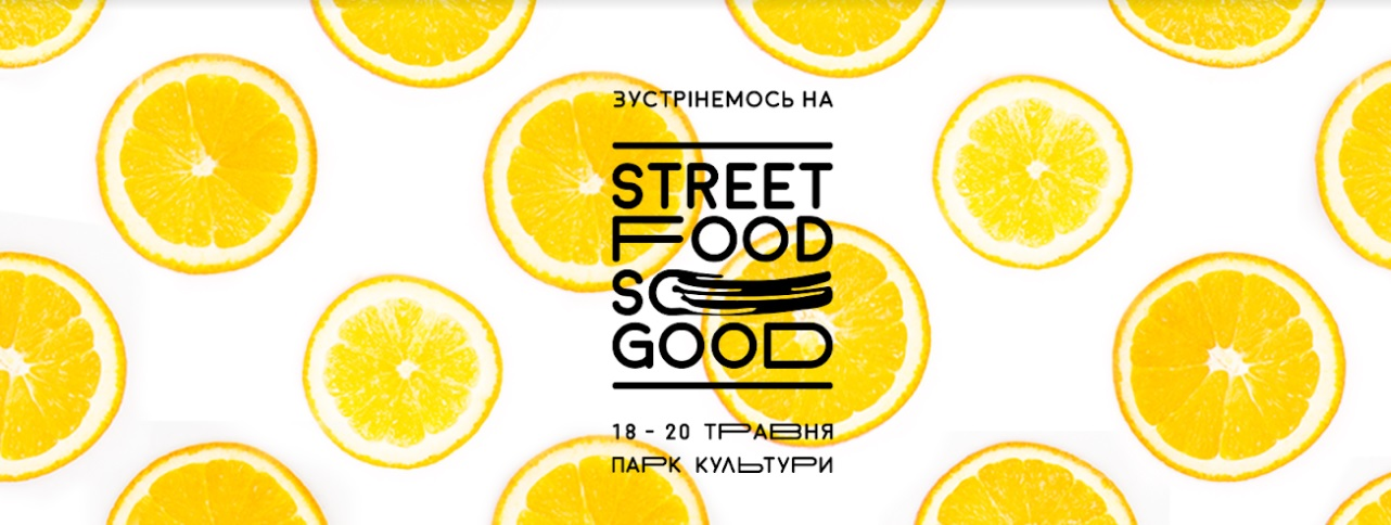 festival-vulichnoi-izhi-street-food-so-1good-.jpg (156.8 Kb)