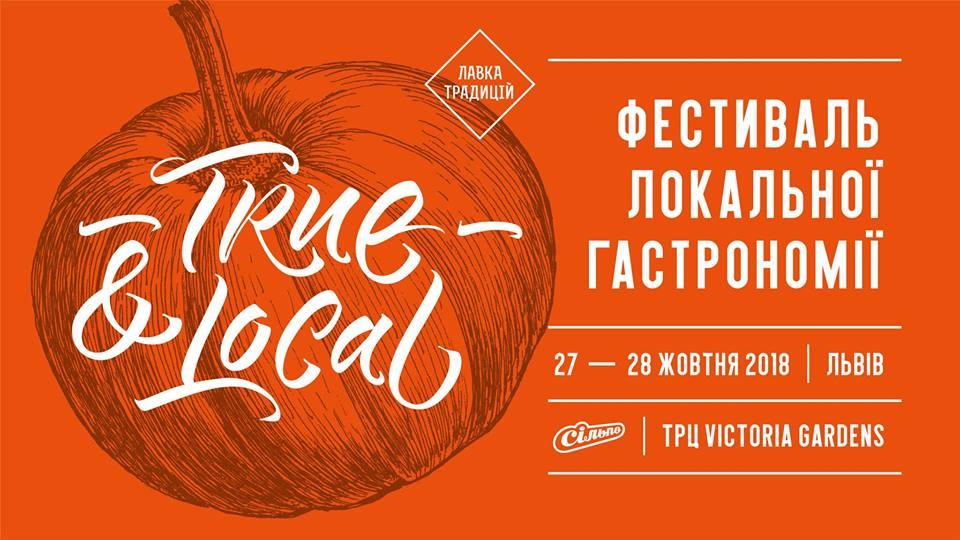 festival_lokalnoi_gastronomii.jpg (78.69 Kb)