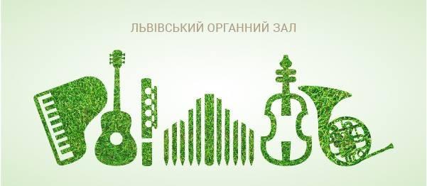 filosofiya-v-muzici_-roman-filipchuk-ta-orkestr.jpg (40.66 Kb)