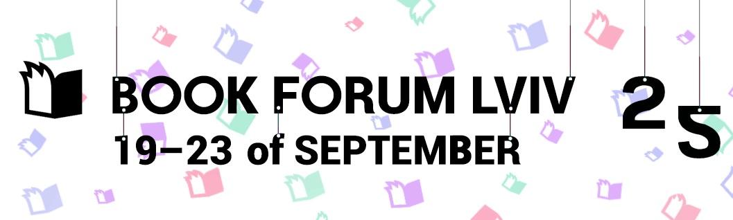 hhv-forum-vidavciv.jpg (65.6 Kb)