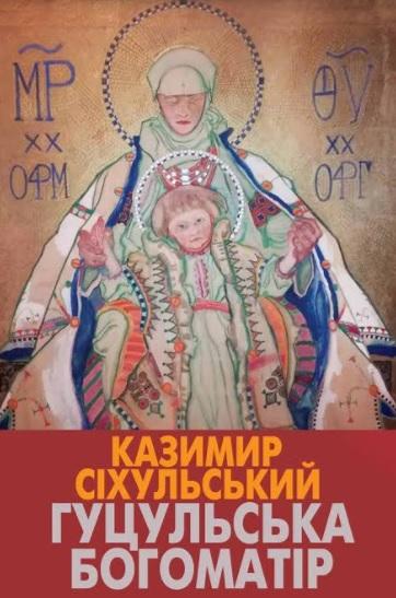 kazumur_sihulskuy.jpg (79.09 Kb)