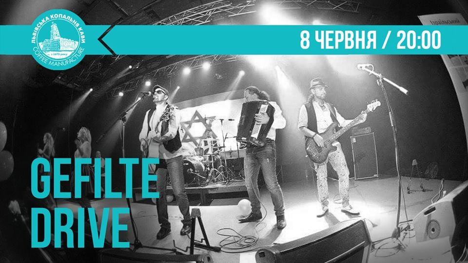 klezmerskii-kollektiv-gefilte-drive-u-lvovi.jpg (153.82 Kb)