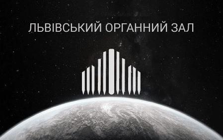 koncert-alt-i-fortepiano.jpg (39.07 Kb)