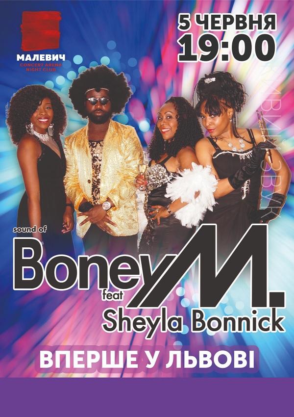koncert-boney-m.jpg (187.54 Kb)
