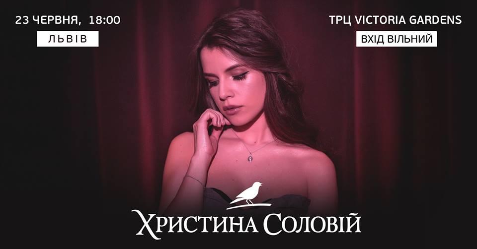 koncert-hristina-solovii_-vhid-vilnii.png (341.75 Kb)