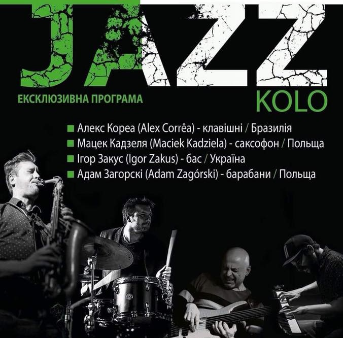 koncert-jazz-kolo-mizhnarodnii-proekt-5.jpg (120.35 Kb)