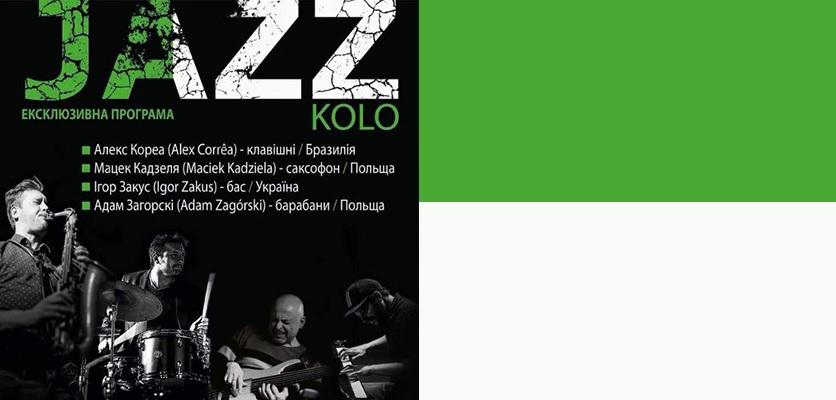 koncert-jazz-kolo-mizhnarodnii-proekt-51.jpg (71.17 Kb)