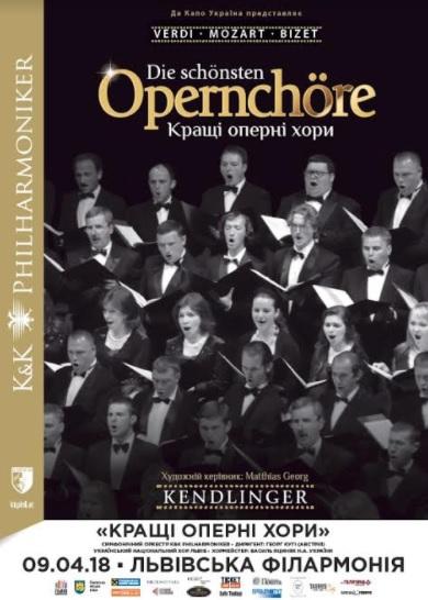 koncert-kraszi-operni-hori.jpg (74.3 Kb)