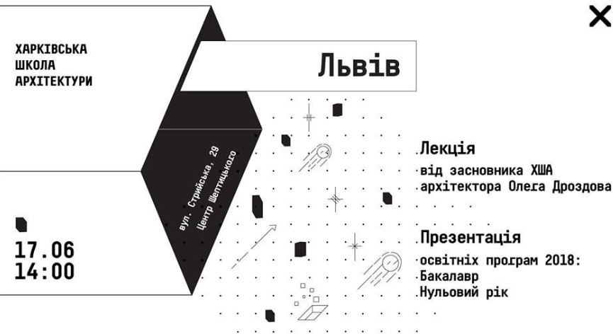 lekciya-arhitektora-olega-drozdova.jpg (69.81 Kb)