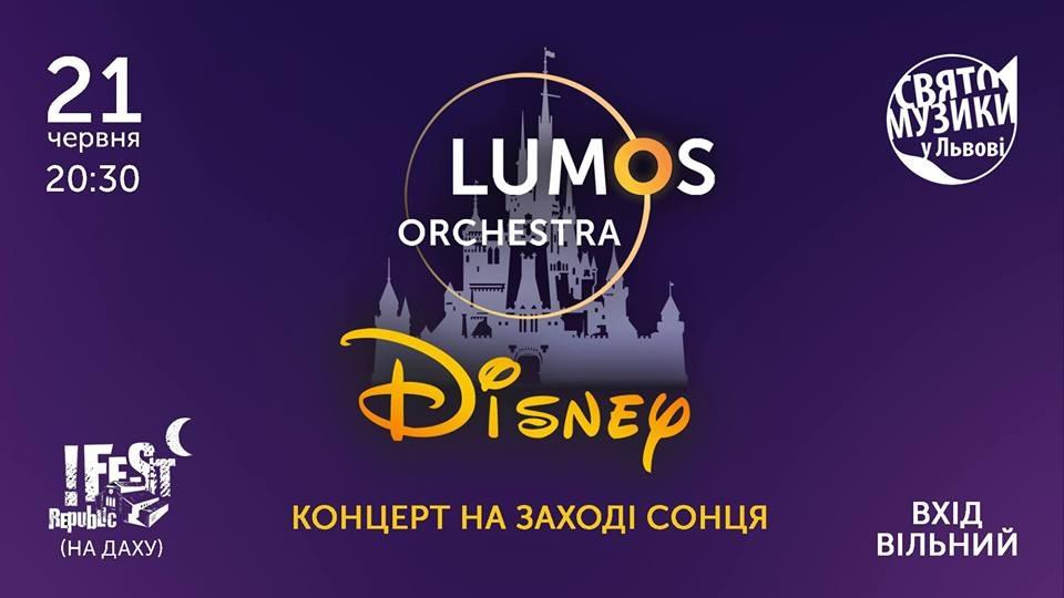 lumos-orchestra-na-svyati-muziki-2018.jpg (79.17 Kb)