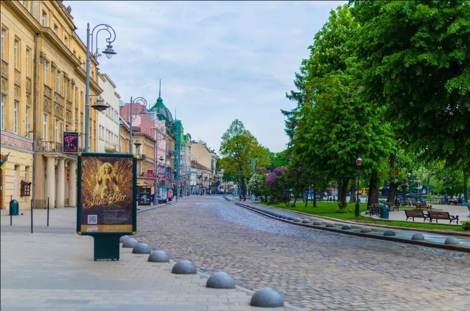 lviv_-_1.jpg (235.5 Kb)
