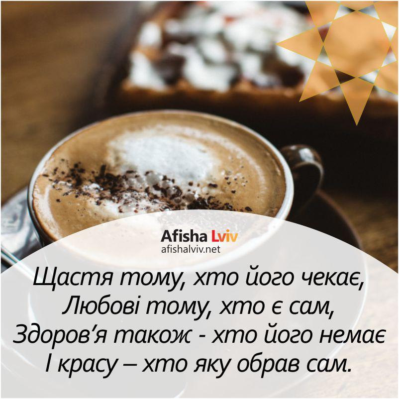 lystivky-rizdvo_2.jpg (101.8 Kb)