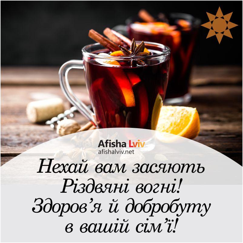 lystivky-rizdvo_3.jpg (102.85 Kb)