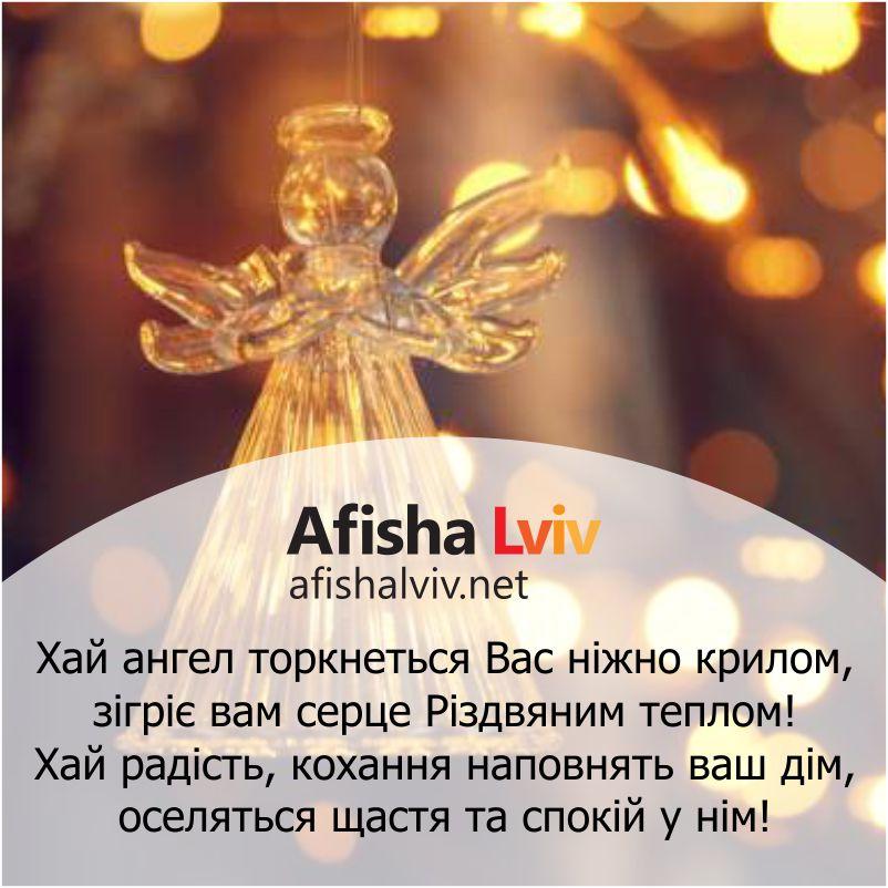 lystivky-rizdvo_6.jpg (95.17 Kb)