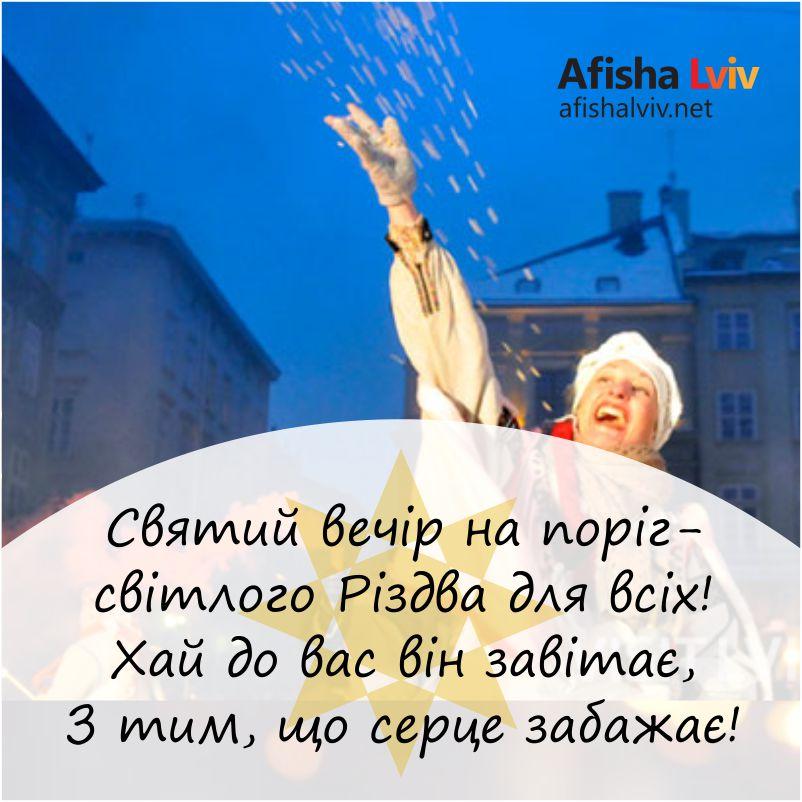 lystivky-rizdvo_7.jpg (98.03 Kb)