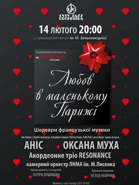 lyubov_v_malenkomy_shekspiri.jpg (78.81 Kb)
