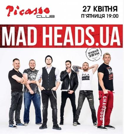 mad_heads.jpg (78.44 Kb)