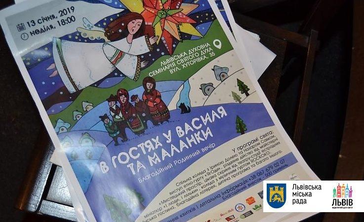 malanka.jpg (118.32 Kb)