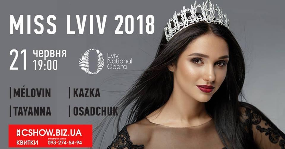 mis-lviv-2018.jpg (94.14 Kb)