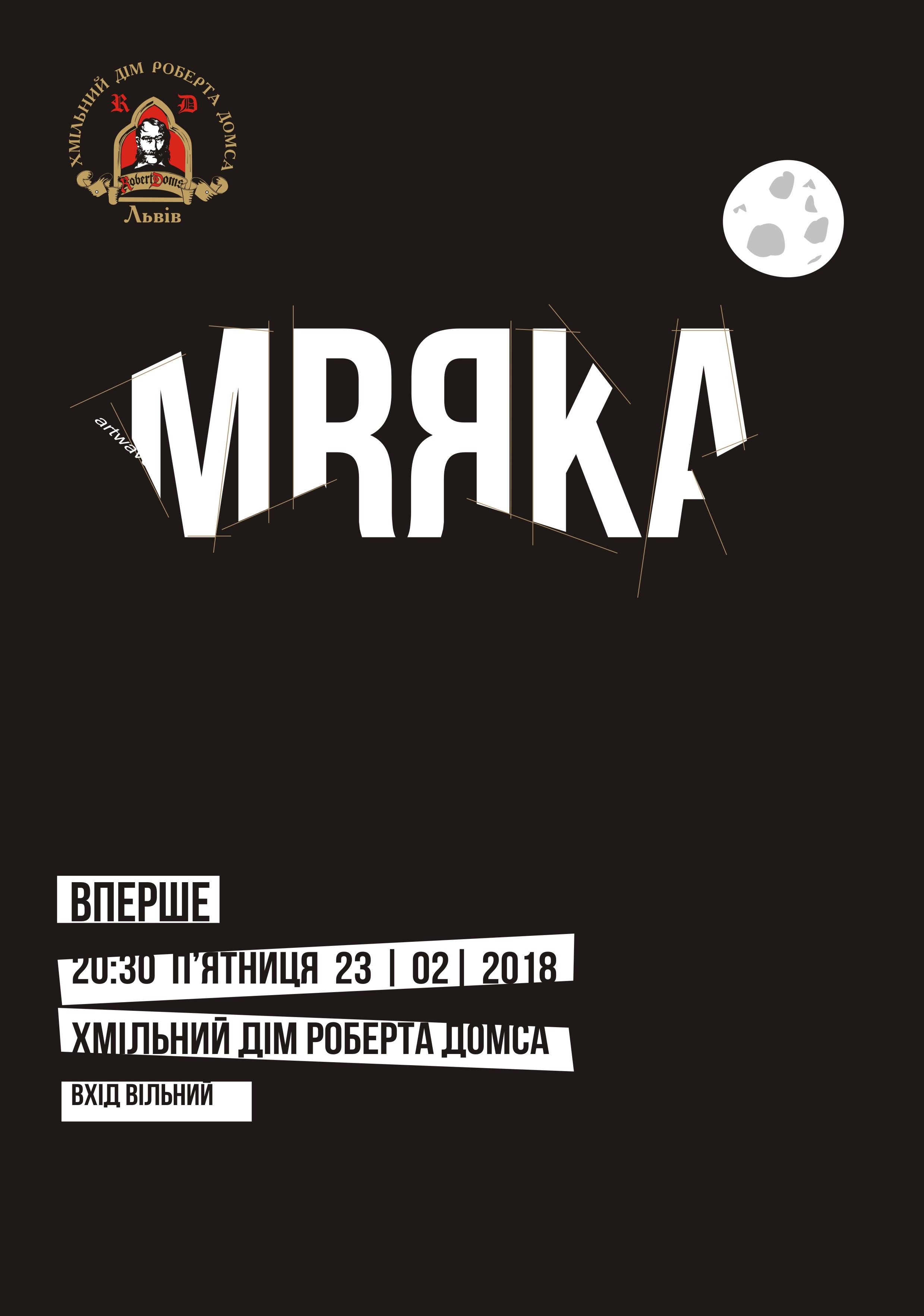 mryaka_23_02_18.jpg (360.39 Kb)