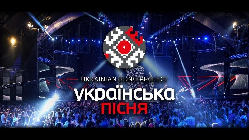 muzichnii-teleproekt-ukrainska-pisnya-ukrainian-song-project-20181.jpg (151.73 Kb)
