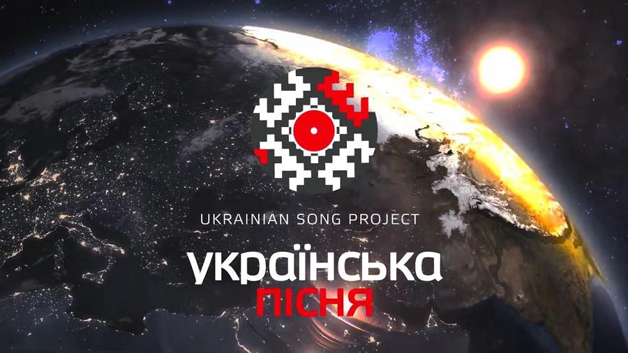 muzichnii-teleproekt-ukrainska-pisnya.jpg (1.03 Kb)