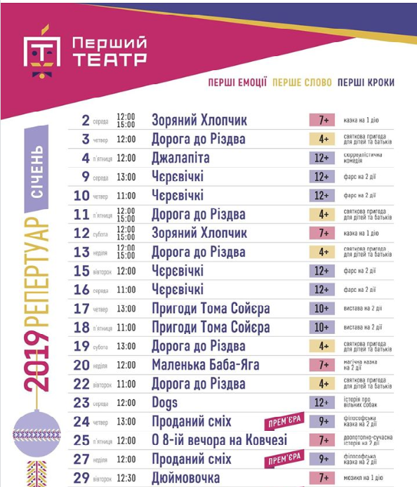 pershii_teatr.png (431.1 Kb)