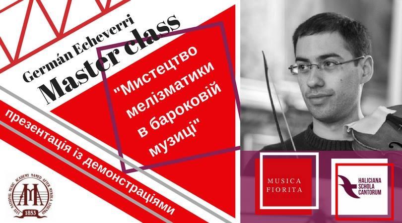 prezentaciya-vorkshop-barokova-skripka-mistectvo-melizmatiki.jpg (117.88 Kb)