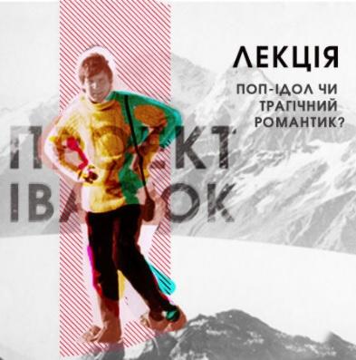 proekt_ivasyuk.jpg (56.86 Kb)