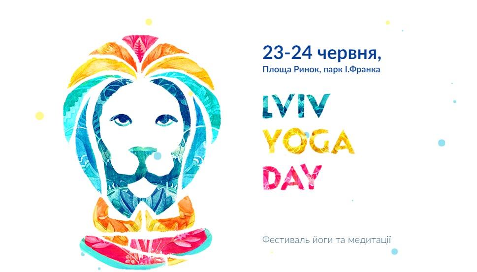 programa-festivalyu-lviv-yoga-day-2018.jpg (107.27 Kb)