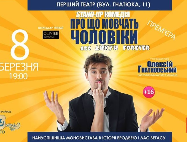 prosho_movchat_choloviku.jpg (109.76 Kb)