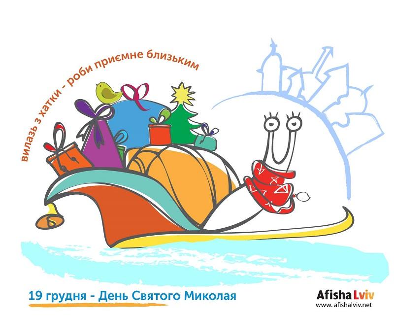 ravlik_mikolai.jpg (123.13 Kb)