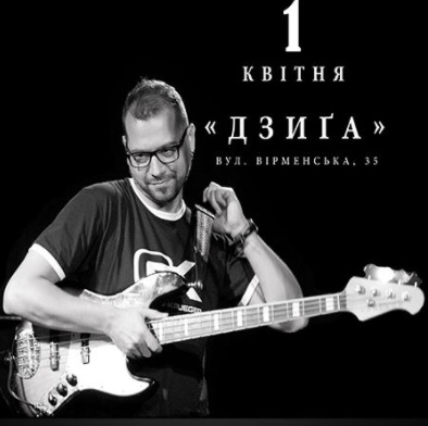 sergiy_radzeckui.jpg (34.26 Kb)