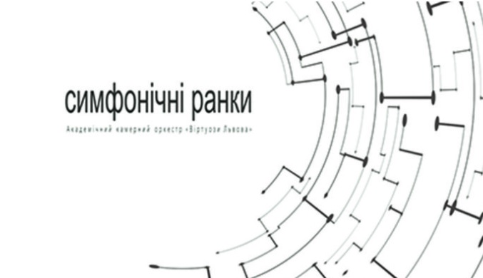 sumfinichni_ranku.jpg (37.9 Kb)