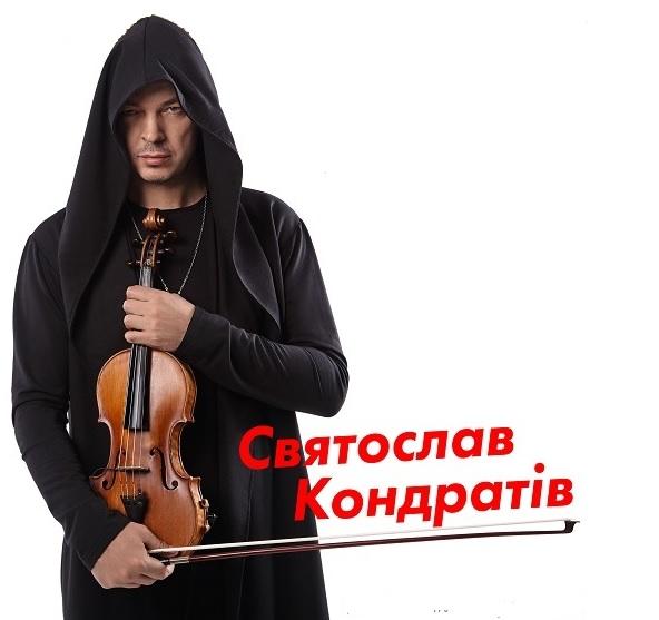 svyatoslav-kondrativ-z-programoyu-meteora1.jpg (61.21 Kb)