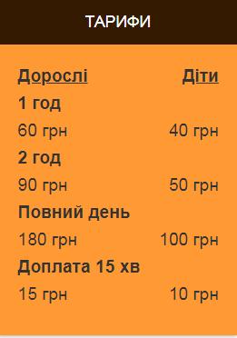 tarif-1.png (5.88 Kb)