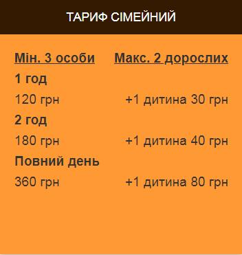 tarif-2.png (7.73 Kb)