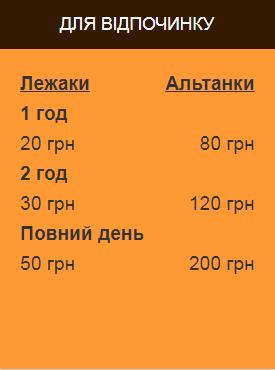 tarif-3.png (5.46 Kb)